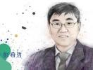 改革开放40年︱彭希哲:人口模式变化下的中国老龄化