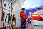 国内油价周五或迎五连涨 预计92号汽油每升涨2毛