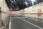 交通恢复!南京扬子江隧道漏水已得到有效控制