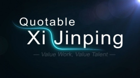 Quotable Xi Jinping - value work, value talent