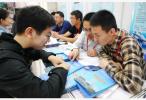 中国高校生态文明教育联盟在津成立