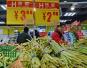 端午小长假临近 预计后期蔬菜价格易涨难跌