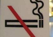 出行注意!在动车上吸烟的乘客将被限乘180天