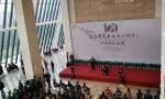 """淮安举办""""周恩来诞辰120周年全国中国画作品巡展"""""""