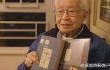 文学泰斗刘以鬯逝世香港政府致哀 这位99岁作家到底有多伟大?