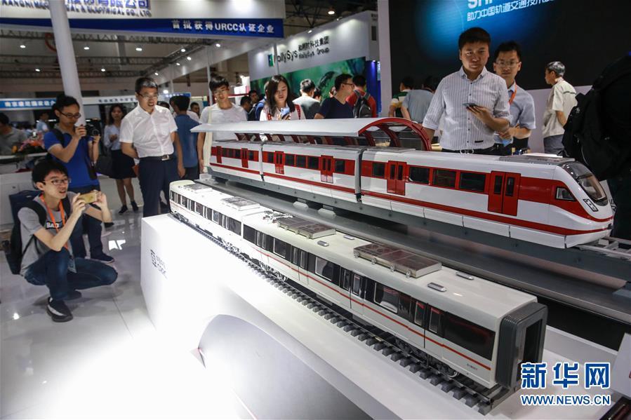 #(社会)(4)北京国际城市轨道交通展览会开幕
