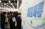 辽宁省事业单位、高校等可采取年薪制引进紧缺或高层次人才