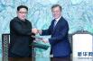 朝韩商议停止一切敌对行为 解除板门店共同警备区内武装