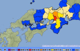 快讯!日本大阪发生5.9级地震 暂无海啸警报