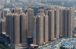 楼市下半年或持续降温 房地产