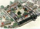 八旗官房也出租:清朝人在北京怎样租房?房租有多高?