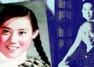 27岁时嫁76岁李宗仁