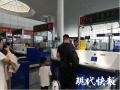 南京邊檢設中國公民專用通道