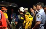 33名外地驴友被困大峡谷 天台宁海两地连夜搜救15小时