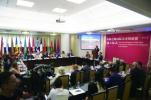 丝绸之路国际美术馆联盟成立仪式在北京中国美术馆举行