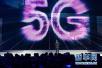 三大运营商亮出最新5G战略:联通16城开启5G试验