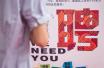 注意!七月郑州市人才市场多场招聘会等你来