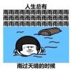 北京大暴雨来袭,未来几天都是雨雨雨雨!你上下班可能是这样…