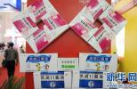 河北公布六起食品保健食品虚假宣传典型案件