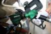国内成品油零售限价将小幅上调 92#汽油将上调0.06元/升