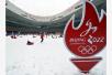 北京冬奥会官方赞助商征集启动 首批类别包括粮油产品