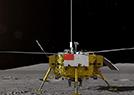 嫦娥四號著陸器公佈