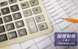 财政部发债令话外音:稳基建稳投资 8月发债或过万亿