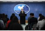国台办:民进党当局企图在国际上离间生事是不自量力