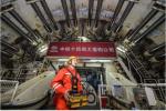 """""""中国工程""""又一壮举!全球首条特高压过江隧道贯通长江"""