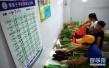 时令蔬菜价格要涨多久?特价黄瓜被抢购一空