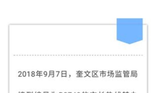 """呷哺呷哺陷""""老鼠门"""":官方微博删除此前声明"""