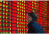 证监会副主席方星海:对目前中国股市非常放心