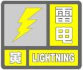 雷电黄色预警来了,再过半小时,雨又要来了