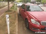 """路边停车""""智能视频桩"""" 首现南京 摄像头识别车牌、自动计费"""