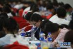 河北省不再组织成人高等教育学士学位外语统一考试