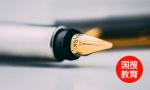 童心加童趣写出最美童谣 南京中学教师的作品获一等奖