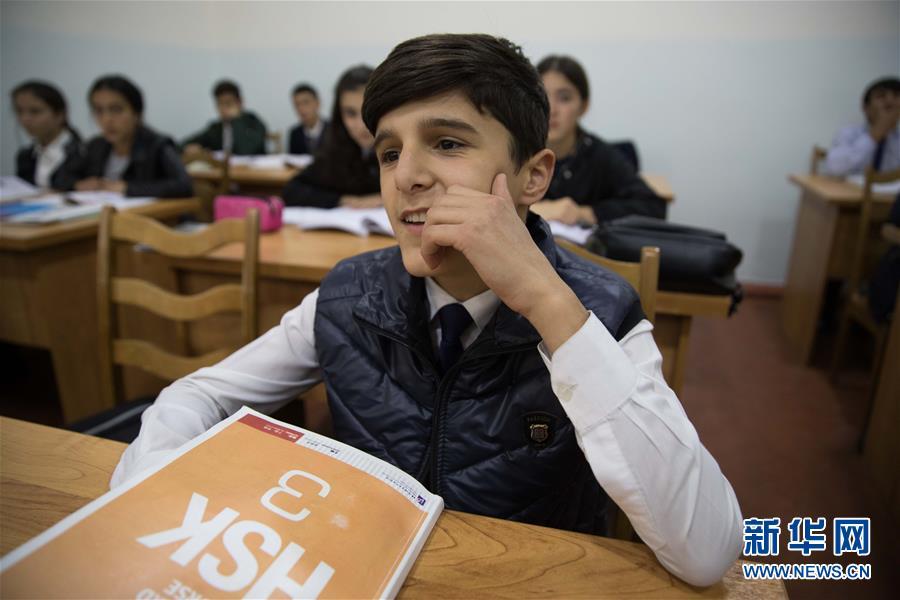"""杜尚别的中国""""窗口""""——走进塔吉克斯坦民族大学孔子学院"""