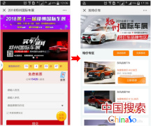 2018郑州国际车展倒计时,首批特价车提前曝光