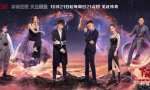 """六位传奇创始人砥砺待发,《中国梦之声·下一站传奇》曝""""造梦系列""""海报"""