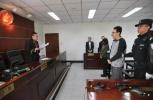 王宝强前经纪人宋喆获刑6年 他犯的职务侵占罪是种什么罪?