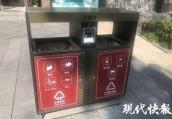 环保!南京夫子庙景区28家单位开始垃圾分类