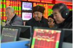 美股大跌拖累全球股市 机构:A股逐渐向好趋势不改