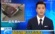 央视点赞济南正能量:面包车拐弯侧翻 众人抬车救人