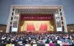 谱写新时代的巾帼华章——热烈祝贺中国妇女第十二次全国代表大会开幕