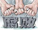 中国福利彩票中心原副主任冯立志被查