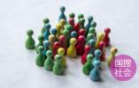 人社部:对保持今年就业局势总体稳定充满信心
