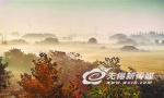 无锡鸿山旅游度假区获批 打造物联网+全域旅游小镇