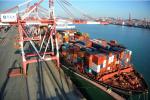 山东:前十个月全省进出口总值同比增长6.6%