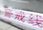 杭州警方通報砍人事件:兩傷者無生命危險,女嫌犯有精神病史