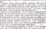 一封手写家书刷爆南京人朋友圈!我却爱上了那里的星星……